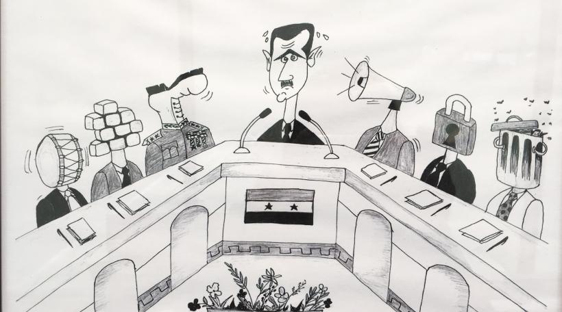 Karikatur vum Kareem
