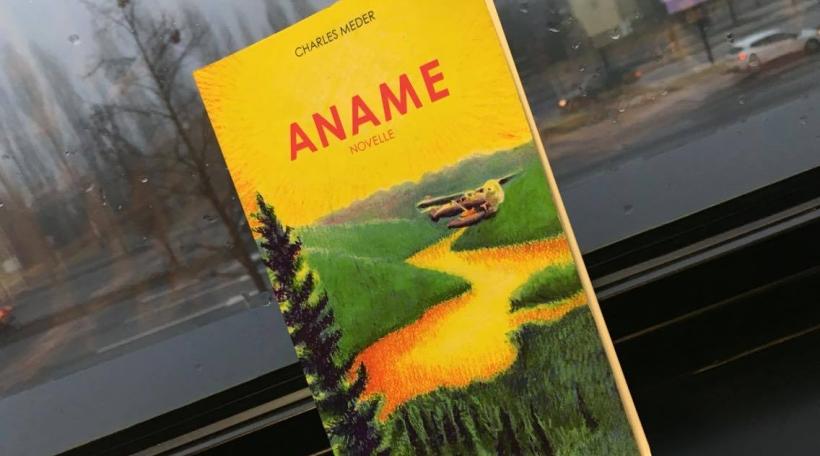 Aname.jpg
