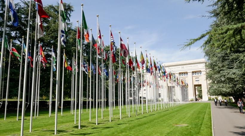 D'Gebai vun de Vereente Natiounen zu Genf
