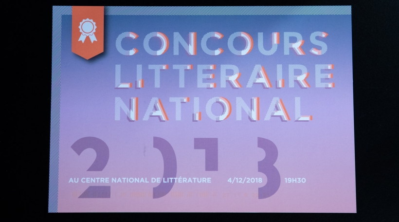 Concours litteraire national 2018