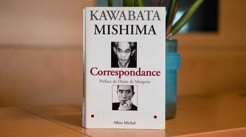 Kawabata Mishima
