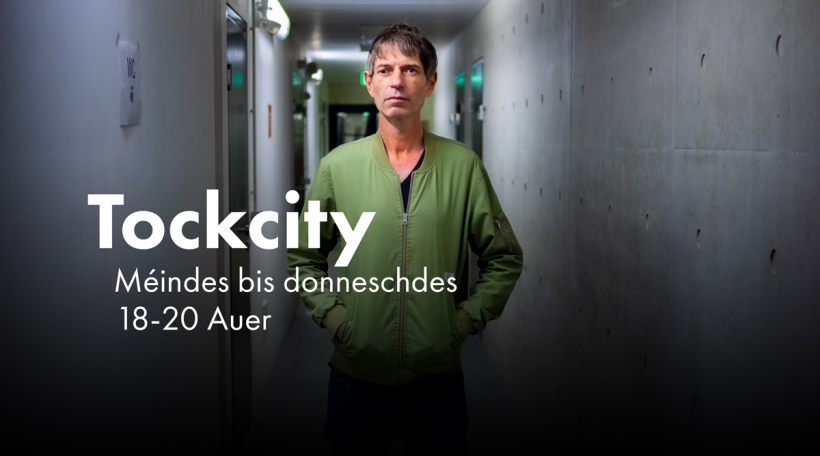 Tockcity