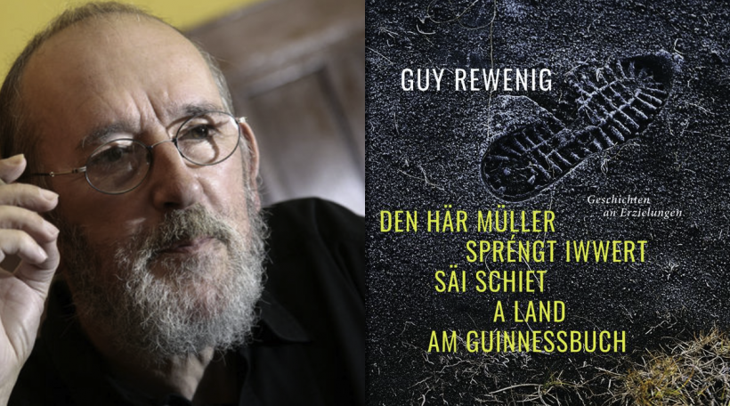 Guy Rewenig