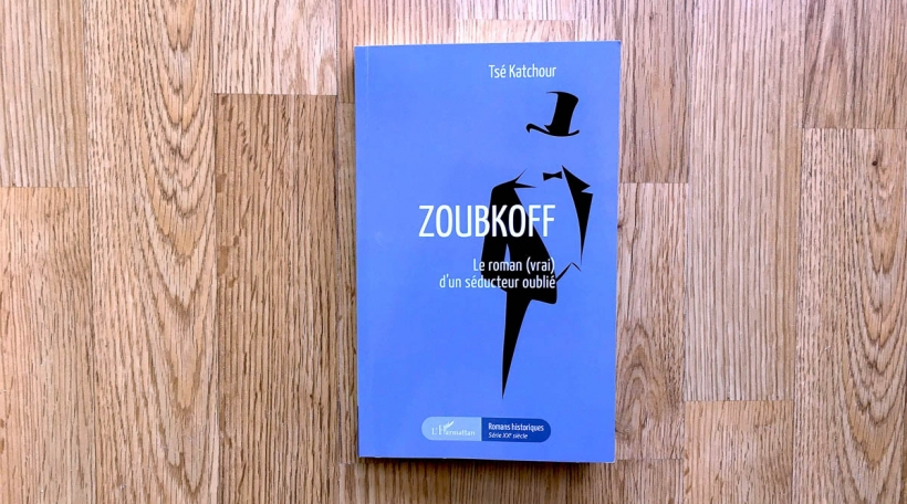 Zoubkoff